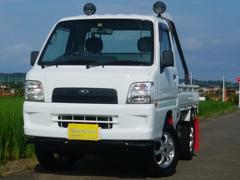 サンバートラックTC 4WD 8インチリフトアップ ロールバー フォグランプ