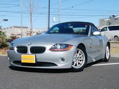 BMW Z42.2i 電動オープン ETC 記録簿 取説