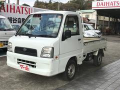 サンバートラックSDX 5MT