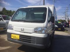 アクティトラック冷蔵冷凍車 オートマ AC PS −7°〜35°