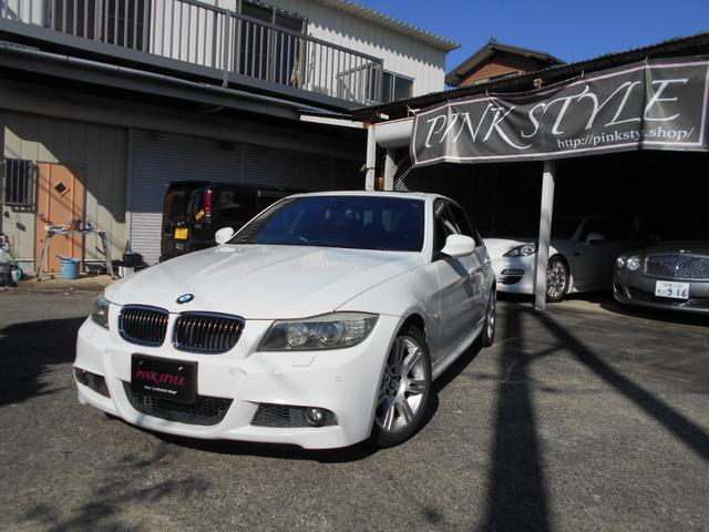 BMW 3シリーズ 335i Mスポーツパッケージ Mスポーツ ワンオーナー サンルーフ ブラックレザー ミラー型ETC パドルシフト 直6ツインターボ