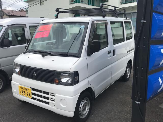 「三菱」「ミニキャブバン」「軽自動車」「神奈川県」の中古車