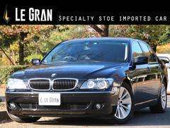 BMW740i ナビ 黒革 サンルーフ シートエアコン ETC