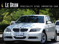 BMW323i ハイラインパッケージ ディーラー記録簿 ナビ 黒革