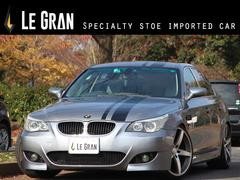BMW525i Mスポーツパッケージ 社外20AW マフラー