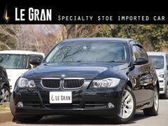 BMW320i ハイラインパッケージ 社外ナビ 黒革 プッシュS