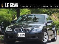 BMW525iハイラインパッケージ プッシュスタート サンルーフ
