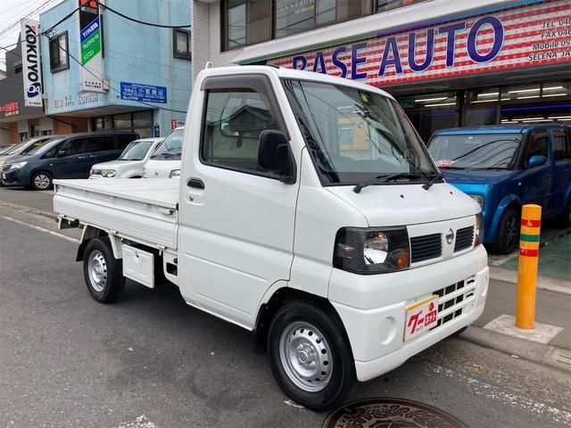 日産 DX 4WD AC パワステ 5MT 修復歴無 軽トラック 2名乗り シロ