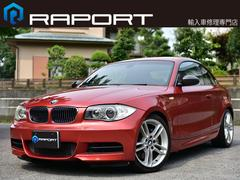 BMW135i 6MT 本革シート 記録簿付 ワンオーナー