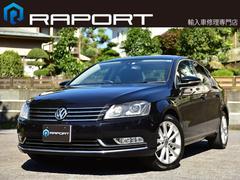 VW パサートTSIハイライン BMT ワンオーナー 記録簿