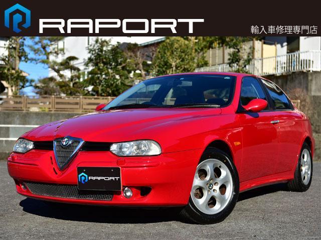 アルファロメオ アルファ156 2.0 JTS 中期モデル 本革シート 5速マニュアル 2020年製造タイヤ タイミングベルト交換済み