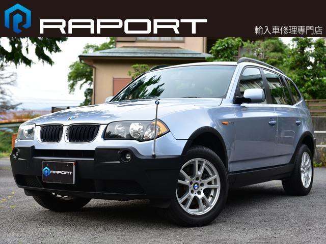 BMW 2.5i ETC 記録簿 ウレタン素地バンパー