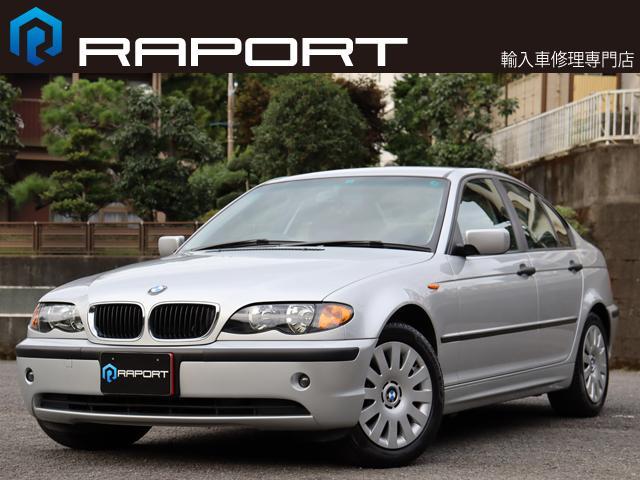 BMW 3シリーズ 318i ワンオーナー ルーフライニング張替済 ディーラー記録簿(12枚) リモコンキー2個 取扱説明書