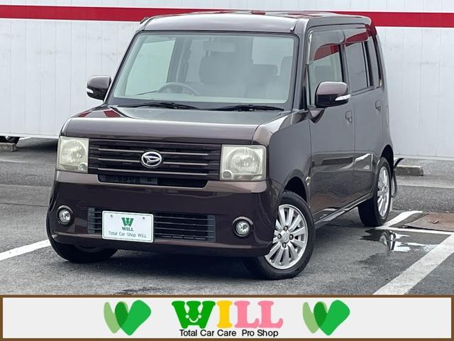 ダイハツ X リミテッド /1年距離無制限保証付き/キーフリー/運転席パワーシート