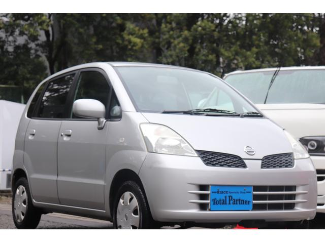 日産 ユーザー買取車 電格ミラー Wエアバック