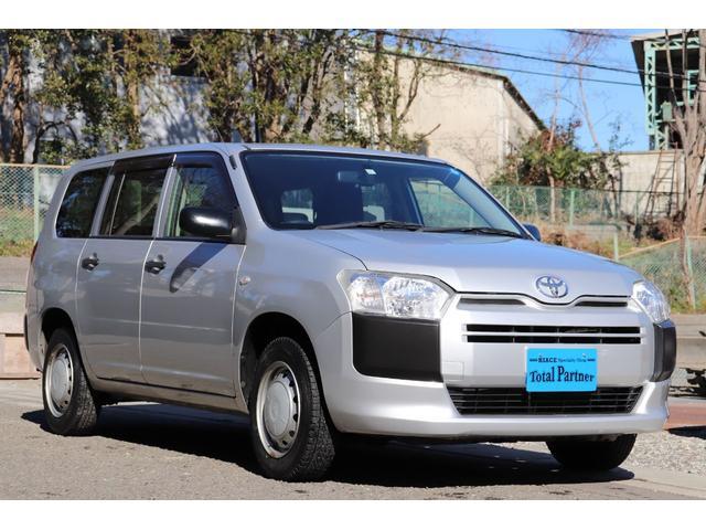 「トヨタ」「プロボックス」「ステーションワゴン」「神奈川県」の中古車