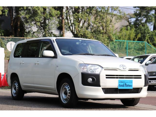 トヨタ プロボックス GL 4WD フォグランプ プライバシーガラス エクリプス製ナビAVN133MRC ETC 純正キーレス スペアキー 両側パワーウィンドウ 電動格納ミラー ダンロップ製スタッドレス155/80R/15