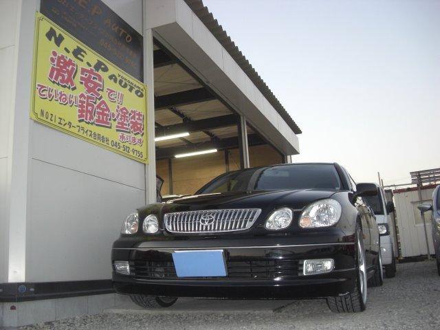 トヨタ S300ベルテックスエディション