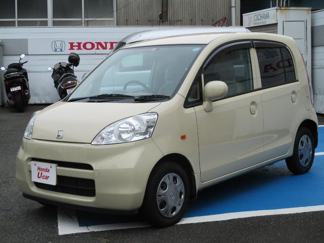 「ホンダ」「ライフ」「コンパクトカー」「神奈川県」の中古車