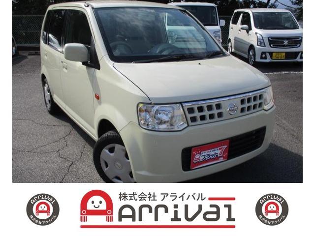 日産 オッティ S 17000キロ CD キーレス 車検R3年11月