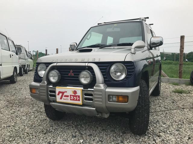 「三菱」「パジェロミニ」「コンパクトカー」「神奈川県」の中古車