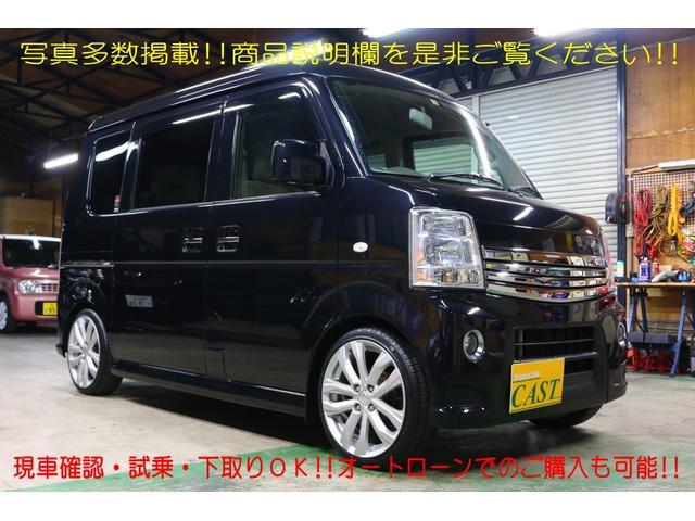 「日産」「NV100クリッパー」「コンパクトカー」「千葉県」の中古車