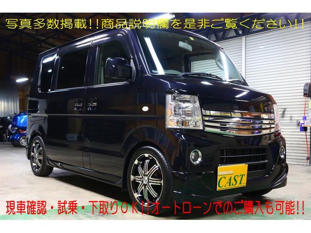 マツダ PZターボ 電動スライドドア 15AW エアロ ナビTV