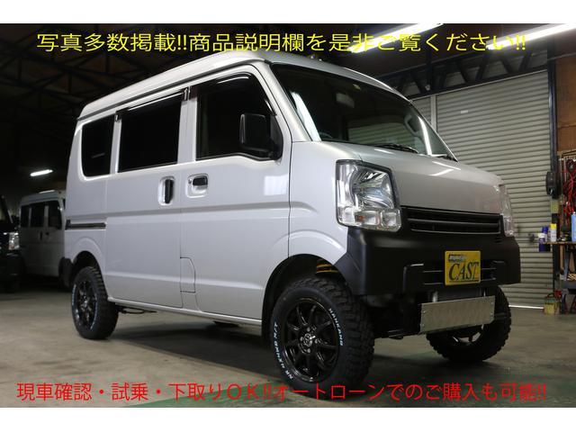 三菱 ミニキャブバン M 4WD 5速マニュアル ハイルーフ ナビ TV アゲバン