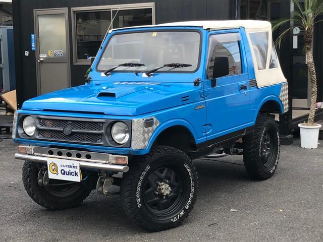スズキ  フルメタルドア 幌車 リフトアップ 純正カラー