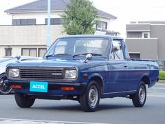 サニートラックDX NOx・PM適合車 クーラー 4ナンバー