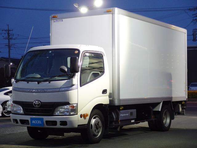 トヨタ ハイブリッド 給食運搬車 リアパワーゲート