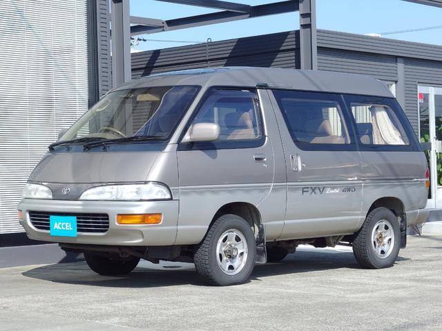 トヨタ FXVリミテッド ツインムーンルーフ 4WD