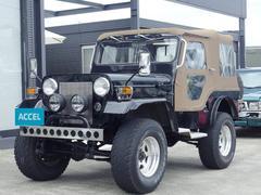 ジープJ53 ディーゼルターボ リフトアップ 4WD