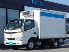 ダイナトラック冷蔵冷凍車 中温 −7℃ 積載2t NOx・PM適合