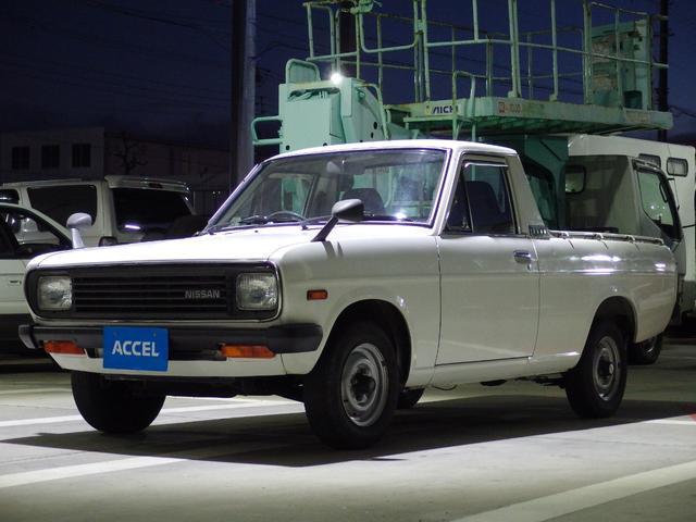 日産 DX B122 後期 ショート NOx・PM適合 ノーマル車