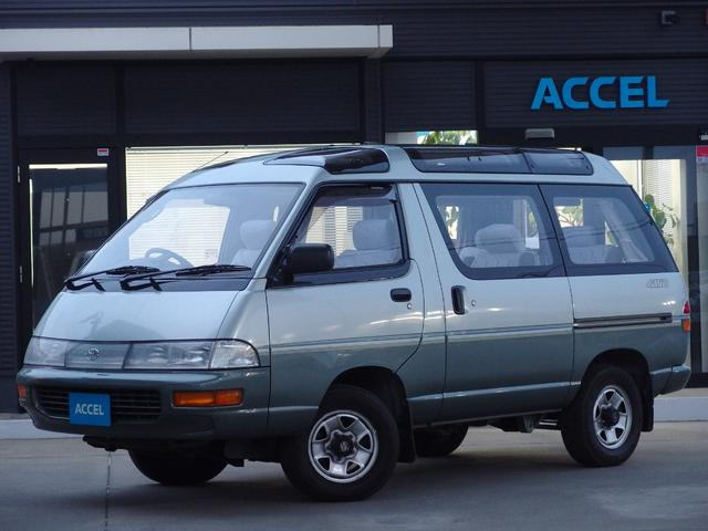 「トヨタ」「タウンエースワゴン」「ミニバン・ワンボックス」「静岡県」の中古車