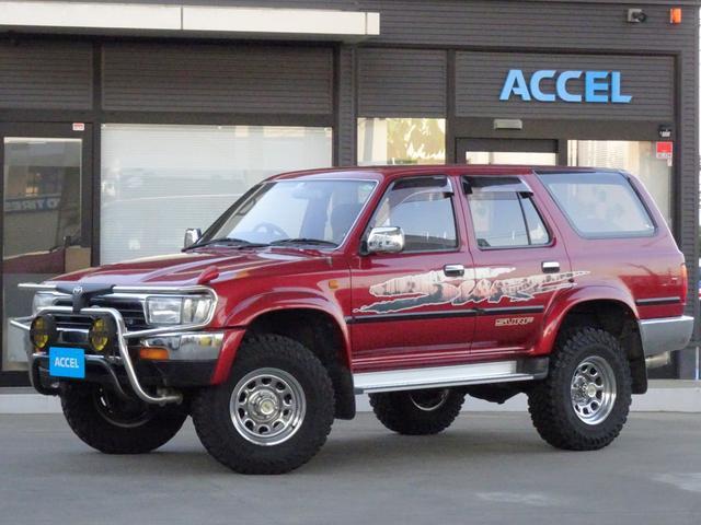 トヨタ ハイラックスサーフ SSR-X ワイド VZN130G 5MT 4WD V6ガソリン 3VZ-Eエンジン リフトアップ グリルガード フォグ 社外マフラー