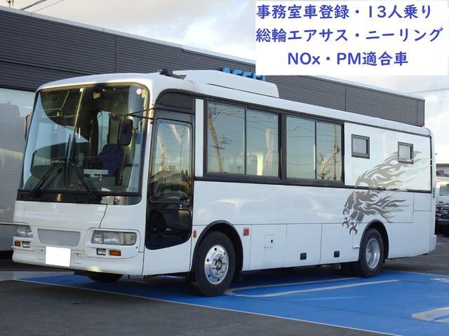 いすゞ  エルガミオ KK-LR233J1 中型バスベース 13人乗り 事務室車登録 シンク トイレ TV ソファ リアヒーター 自動スイングドア 総輪エアサス ニーリング 6MT 車両総重量9,475Kg