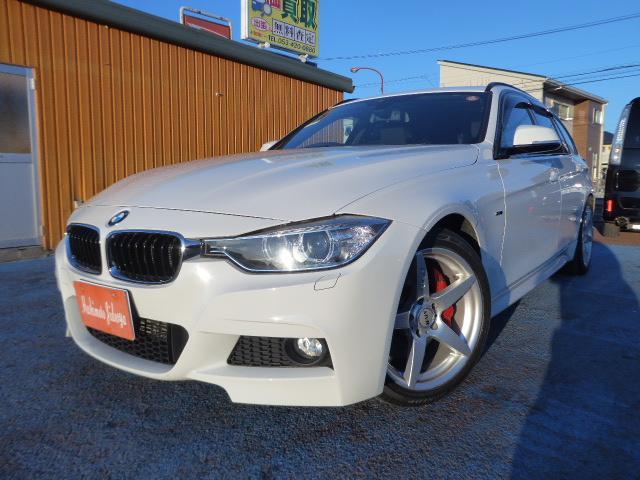 BMW 320iツーリング Mスポーツ ナビ Rカメラ ETC