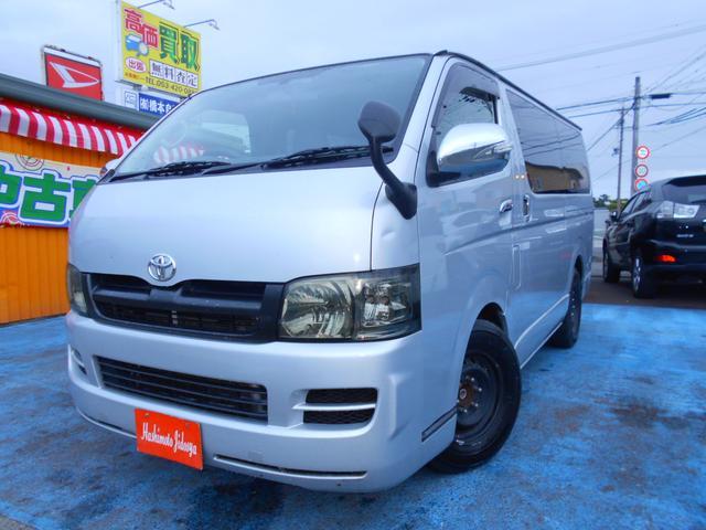 トヨタ ロングDX GLパッケージ HIDライト ナビ リアカメラ