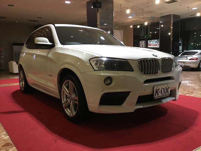 BMW xDrive 35i Mスポーツ 本革 iストップ 19AW