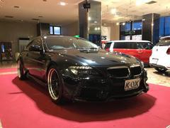 BMW630i エナジーコンプリートカー 20AW サンルーフ