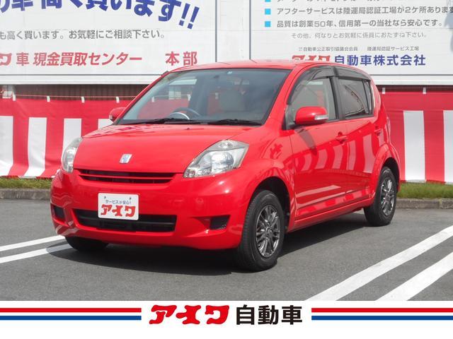 トヨタ X プチトマコレクション 特別仕様車 スマートキー