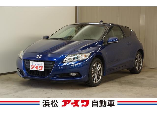 ホンダ 日本カーオブザイヤー受賞記念車