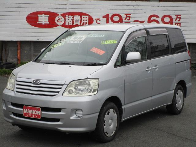 トヨタ X Vセレクション 4ナンバー貨物登録可 走行6.9万km