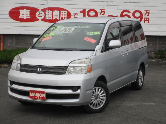 トヨタ X 4ナンバー貨物登録可 Tチェーン車 DVDナビ
