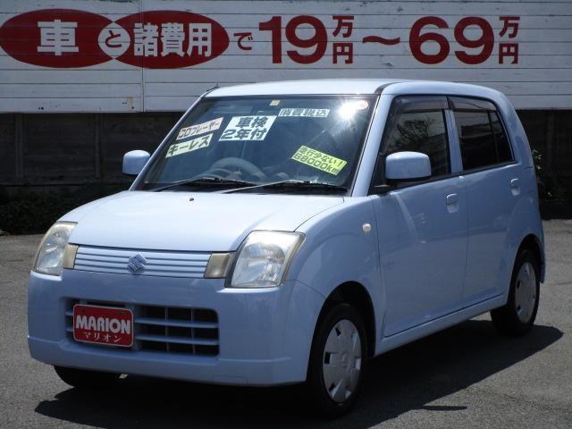 スズキ GII Tチェーン車 CD キーレス