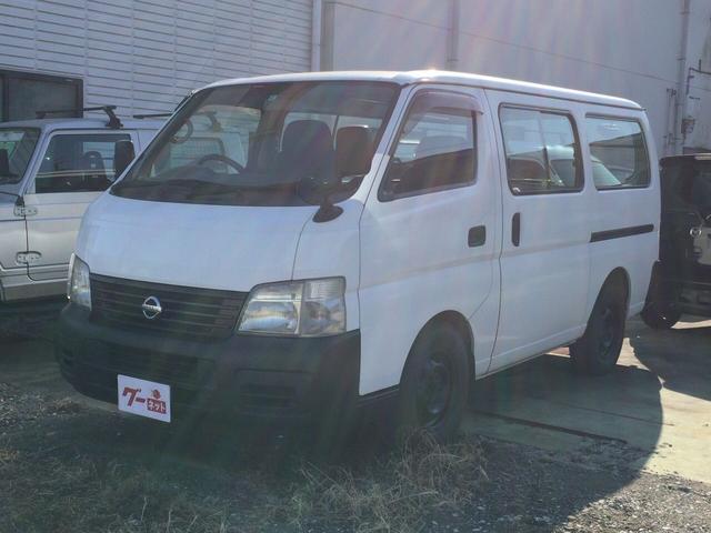 日産 ロングDX エアコン パワステ 5速マニュアル車