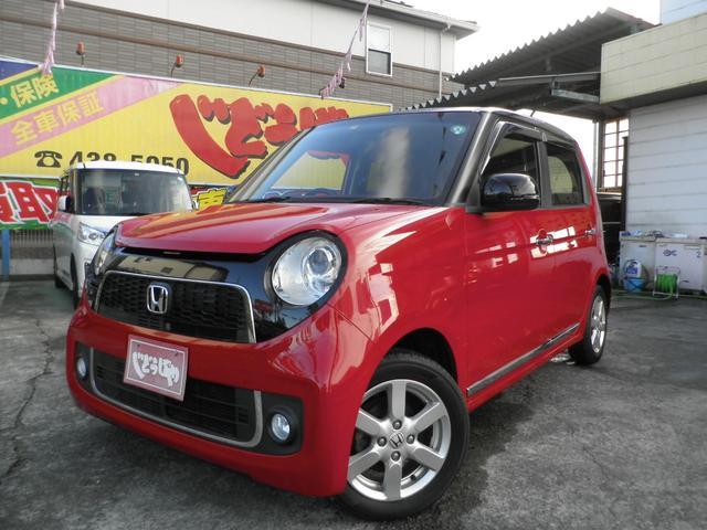 ホンダ N-ONE プレミアム・Lパッケージ ツートンカラースタイル 禁煙車