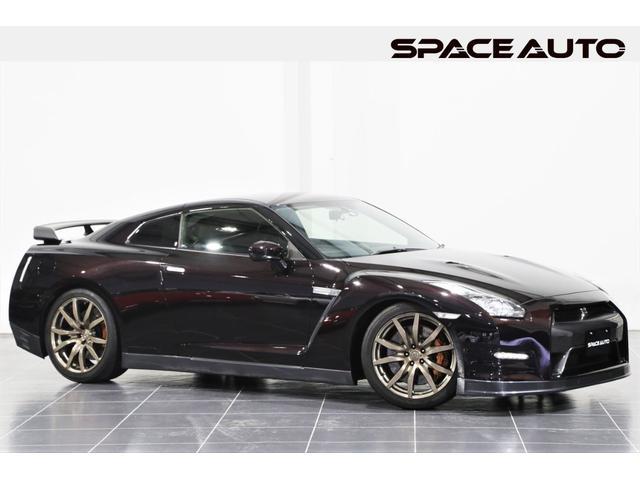 日産 GT-R スペシャルエディション 100台限定車 限定色ミッドナイトオパール ドライカーボン製リヤスポイラー